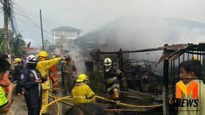 ยายติดเตาแก๊สต้มน้ำชงกาแฟ เกิดไฟลุกไหม้บ้านวอดทั้งหลัง