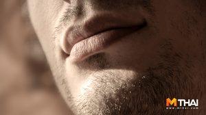 6 โหงวเฮ้ง ริมฝีปากผู้ชายที่คุณผู้หญิงควรศึกษาไว้