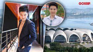 เกาหลีเหนือ อีกหนึ่งประเทศท่องเที่ยว ที่ แบงค์ พบเอก อยากไปเยือน!