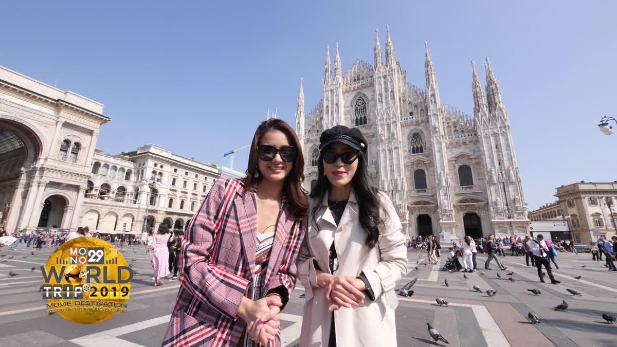 ตามรอยหนังดังในกิจกรรม Mono29 World Trip 2019: Movie Destination เวนิส, อิตาลี ตอนที่ 2