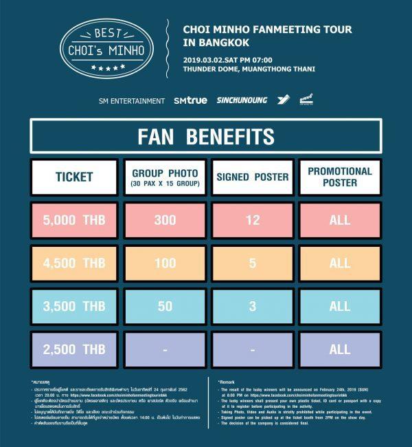 CHOI MINHO FANMEETING TOUR Best CHOI's MINHO IN BANGKOK