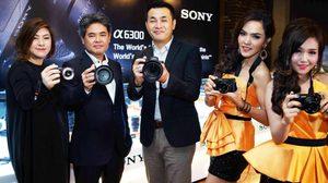 Sony α6300 เปิดตัวกล้องมิเรอร์เลส ระบบโฟกัสอัตโนมัติ 4D Focus