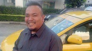 แท็กซี่พลเมืองดี ส่งคืนเงินสด-ทอง กว่า 3 ล้าน แก่ผู้โดยสาร หลังลืมไว้บนรถ
