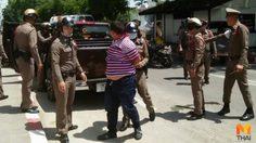 ตำรวจทางหลวงยิงสกัดหนุ่มเสพยา ซิ่งกระบะแหกด่านหนี 3 อำเภอ