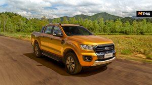 Ford ทดสอบการทำงาน Bi-Turbo ใหม่ และระบบเกียร์อัตโนมัติ 10 สปีด