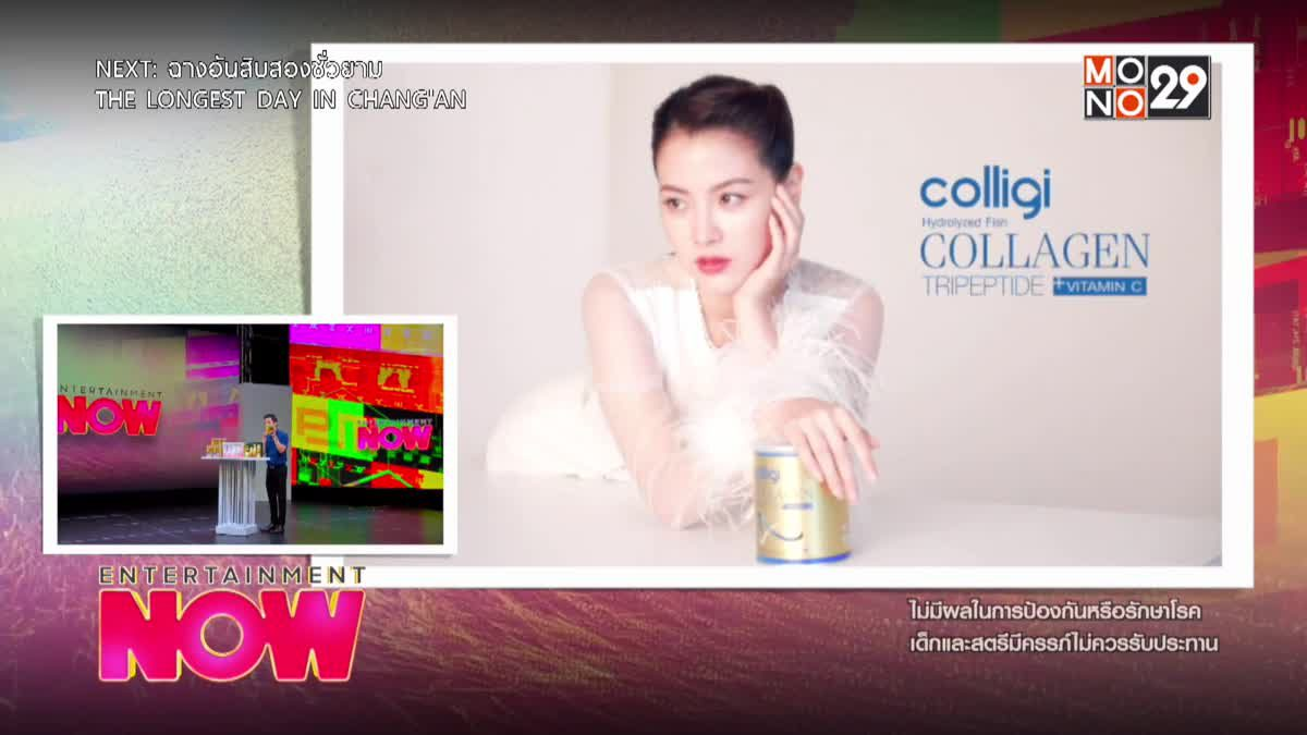 Colligi-Collagen ซื้อ 2 แถม 2 แถม White Collagen Plus C + Gold Caviar Premium เพียง 2,990