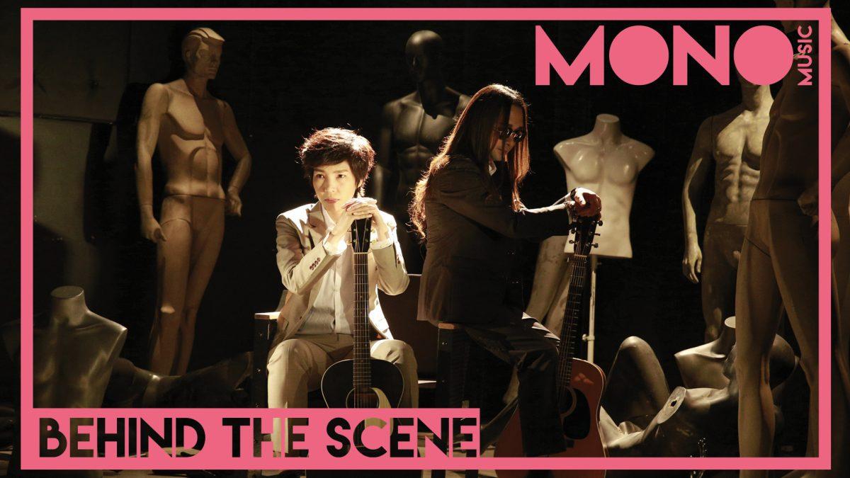 กอดที่ว่างเปล่า - พีธ พีระ & โรส ศิรินทิพย์ [Behind the Scene]