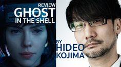 Ghost In The Shell ฉบับภาพยนตร์แป้ก แต่โคจิมะกลับชอบซะงั้น
