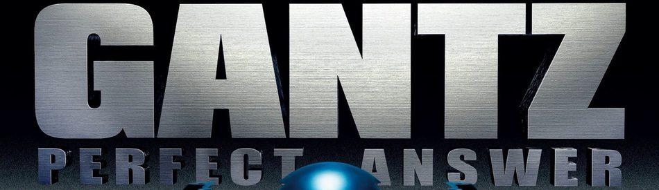 Gantz : Perfect Answer สาวกกันซึ พิฆาตเต็มแสบ