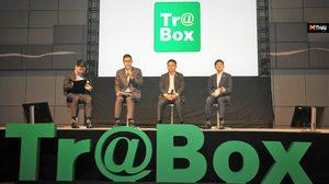 DTC Enterprise รุกตลาดจับคู่ผู้ค้าและรถขนส่งในประเทศไทย