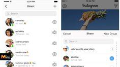 ฟีเจอร์ใหม่ Instagram เพิ่มจุดเขียวแสดงสถานะออนไลน์ของเพื่อนในหน้า Direct