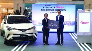 Toyota ส่งมอบ C-HR 100 คัน เพื่อธุรกิจ Car Sharing ตอบรับไลฟ์สไตล์ของคนรุ่นใหม่