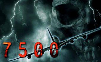 7500 ไฟลท์ 7500 ไม่ตกก็ตาย