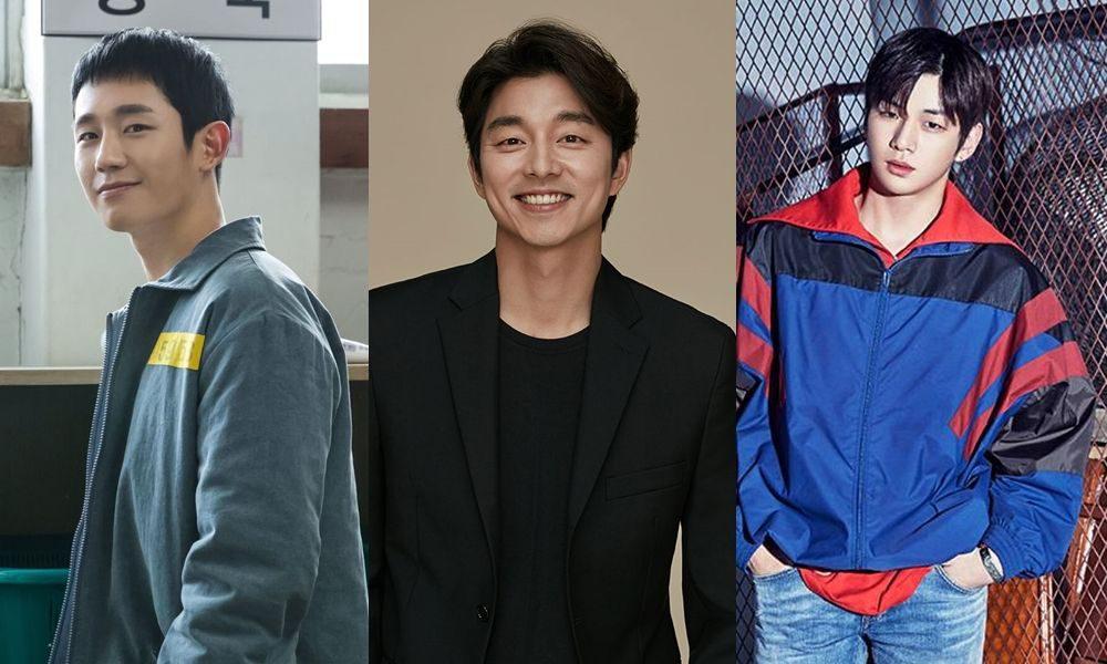 จองแฮอิน - กงยู - คังแดเนียล