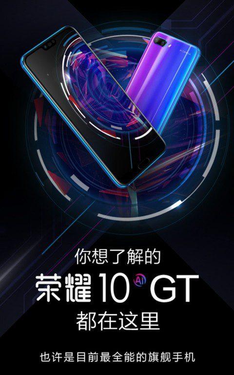 เปิดตัว Honor 10 GT อัพสเปคแรง RAM 8GB กล้องดีขึ้น
