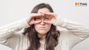 5 โรคถามหาแน่! เมื่อร่างกายคุณ ขาดวิตามินเอ