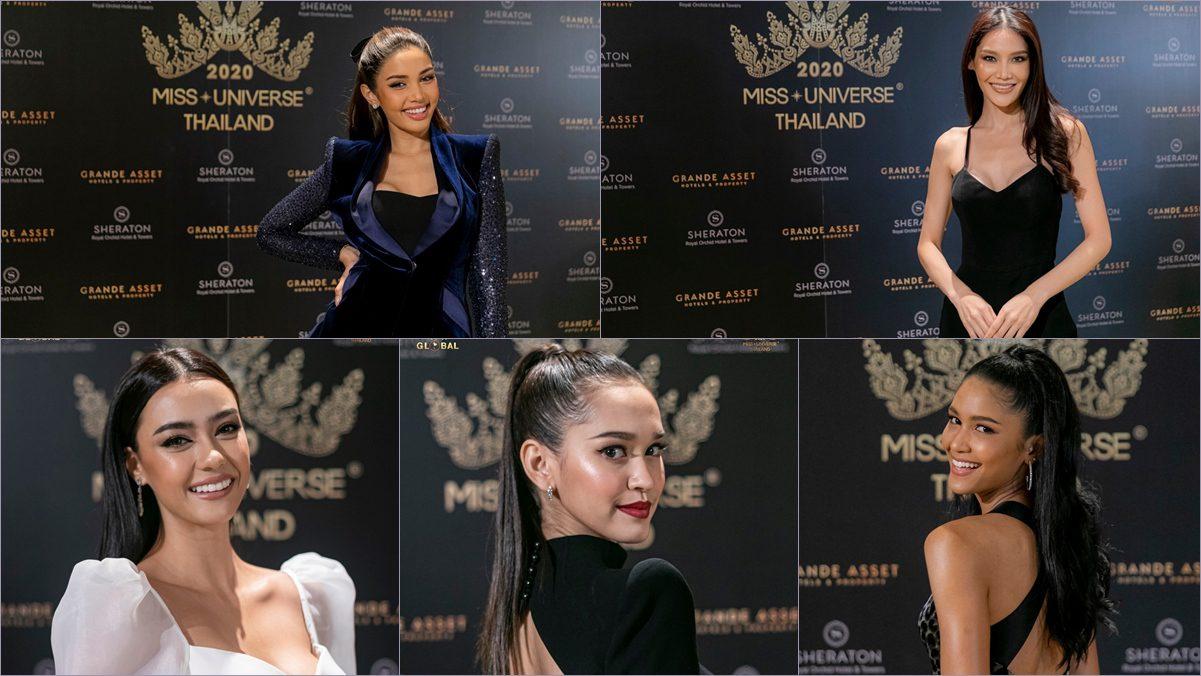 30 คนสุดท้าย ชิงมงกุฎ มิสยูนิเวิร์สไทยแลนด์ 2020 มาทำความรู้จักพวกเธอให้มากขึ้น ก่อนเชียร์