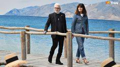 Virginie Viard มือขวาคาร์ล ลาเกอร์เฟลด์ หัวเรือใหญ่คนใหม่ของ Chanel