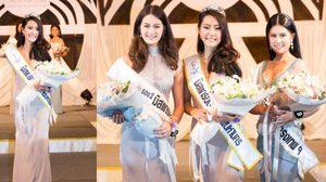 ใบเตย วิสุมิตรา ประยูรพันธ์ ประเดิมตำแหน่งคนแรก คว้ามง Miss Grand Bangkok 2016