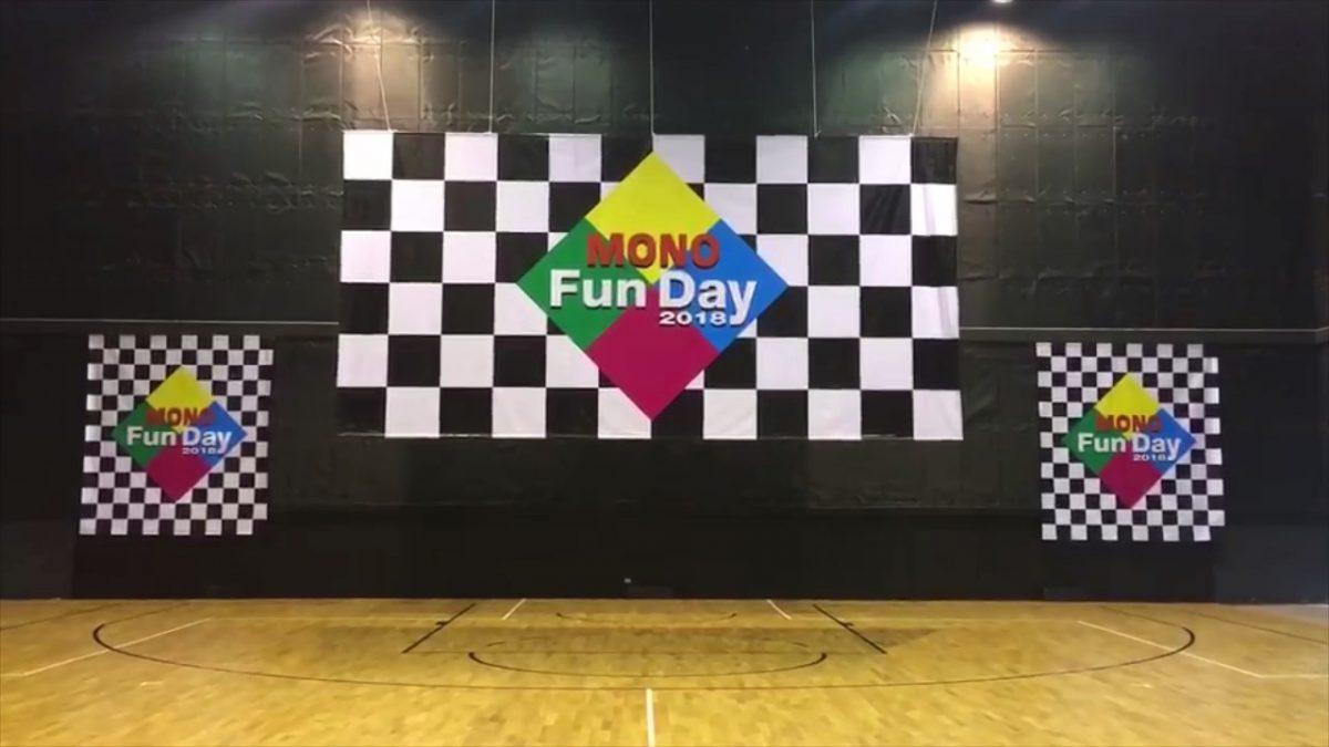 ทีมสีชมพู - Mono Fun Day 2018
