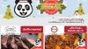สั่งอาหารกับ Food Panda สะดวกกว่านี้ ไม่มีอีกแล้ว !
