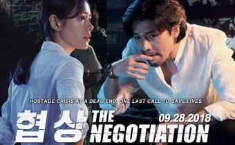 The Negotiation 21 ชั่วโมง เดิมพันเจรจา