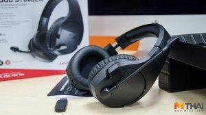 แกะกล่อง HyperX Cloud Stinger Wireless Gaming Headset หูฟังเกมมิ่งสุดทรงพลัง