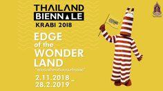 ครั้งแรกของประเทศไทย Thailand Biennale KRABI 2018 สุดขอบฟ้าแห่งดินแดนมหัศจรรย์