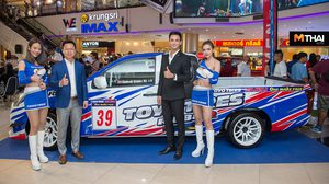 TOYO TIRES R888R  ระเบิดศึก TOYO TIRES ISUZU ONE MAKE RACE