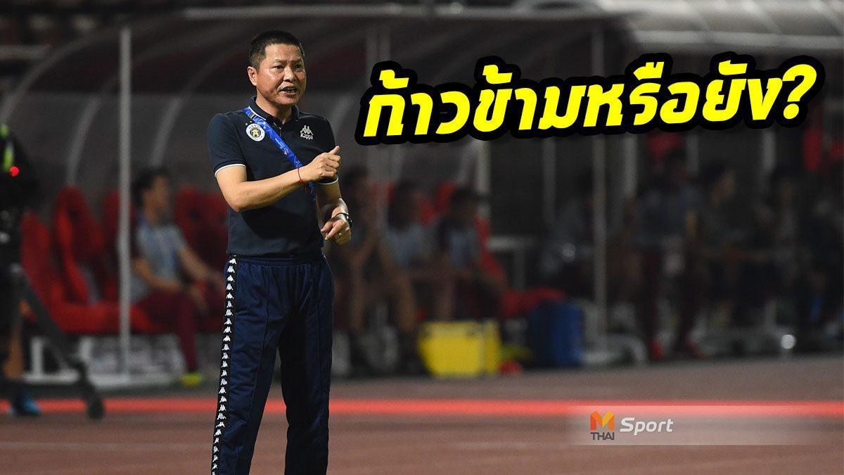 กุนซือ ฮานอย เอฟซี ตอบสื่อวงการลูกหนังดาวทองก้าวข้ามไทยไปแล้วหรือยัง