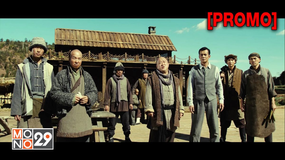 7 Assassins 7 เพชฌฆาตทะเลทราย [PROMO]