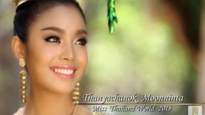 เฟร้นฟราย ธันยชนก มูลนิลตา งามแต้งามว่า VTR โชว์ของดีที่บ้านเกิด Miss World