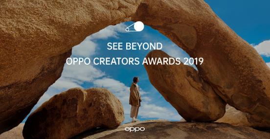 """ที่สุดแห่งความ Creative ! OPPO จัดการแข่งขัน """"See Beyond OPPO Creators Awards 2019"""" การประกวดภาพถ่ายเชิงสร้างสรรค์ เพื่อเป็นการสนับสนุนและสร้างแรงบันดาลใจแก่ผู้รักการถ่ายภาพรุ่นใหม่ทั่วโลก"""