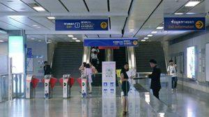 สาวโพสต์เตือนภัย ถูกชายสำเร็จความใคร่ใส่ ระหว่างทางไปรถไฟฟ้า MRT