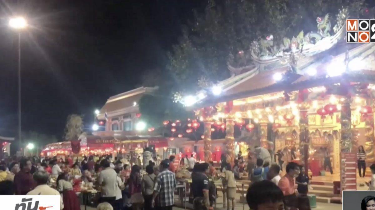 บรรยากาศเทศกาลตรุษจีนคึกคัก