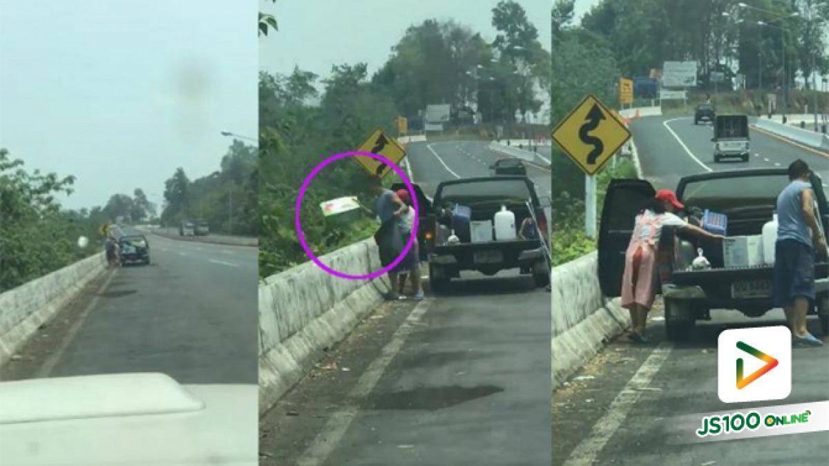 คลิปชายหญิงทิ้งขยะข้างทาง (28-03-61)
