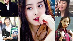 ภาพ คิม แตฮี (Kim Tae-Hee)