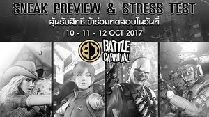 MThai Game ร่วมกับ Electronics Extreme ให้สิทธิ์ทดสอบ Battle Carnival ช่วง Sneak Preview & Stress Test