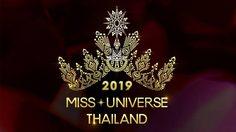 ยังไม่ใช่แบบมงกุฎ! เปิดความหมายโลโก้ มิสยูนิเวิร์สไทยแลนด์ 2019