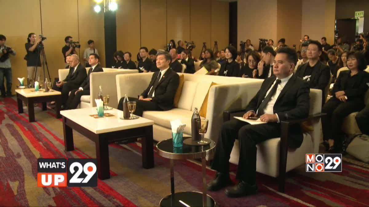 อสม.ออนไลน์ แอปพลิเคชั่นด้านสาธารณสุขไทยคว้ารางวัลระดับโลกจาก ITU & UN