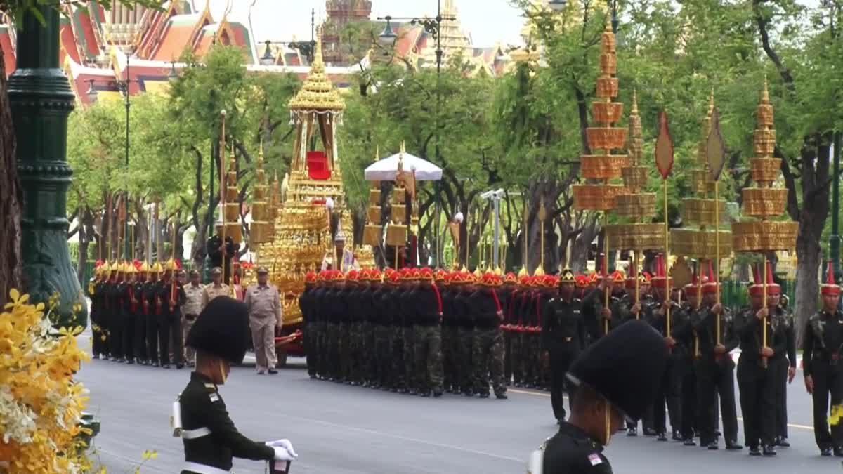 ประชาชนเข้าชมการซ้อมริ้วขบวนพระบรมราชอิสริยยศ