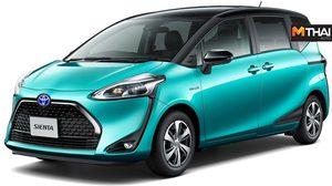 Toyota Sienta รุ่นปรับโฉม มาพร้อมกับรุ่น 5ที่นั่งเป็นตัวเลือก ที่ญี่ปุ่น