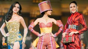 มิสแกรนด์ไทยแลนด์ 2019 เปิดตัวยิ่งใหญ่ ด้วยชุด แฟชั่นผ้าไทย สวยหรูร่วมสมัย