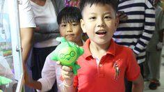 รวม ที่เที่ยววันเด็ก 2562 ต่างจังหวัด พร้อมรับของขวัญแจกฟรี!