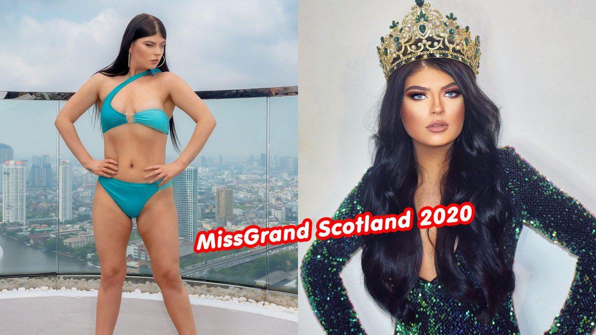 อย่ารีบตัดสินเธอด้วยภาพนี้ หากคุณยังไม่ได้อ่านเรื่องราวของเธอ มิสแกรนด์สกอตแลนด์ 2020