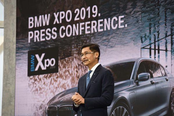 BMW Xpo 2019