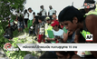 เหมืองถล่มในโคลอมเบีย คนงานสูญหาย 15 ราย