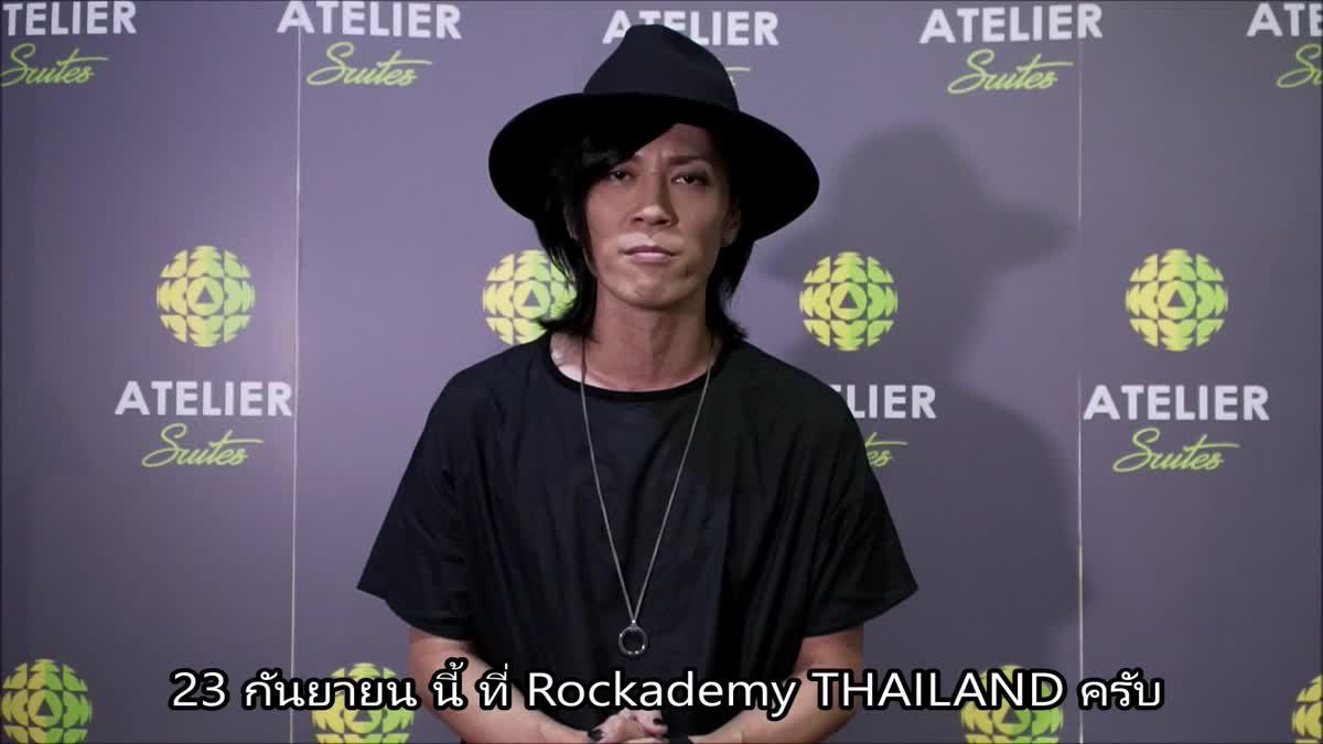 ทากะ นักร้องนำวงเจร็อคสุดเก๋า defspiral ชวนไปร่วมงาน J-Rockaholic PARTY