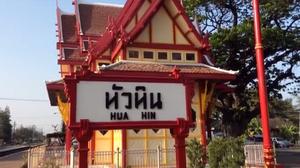 Prachuap Khiri Khan : Plan Guides for a 2 – Day Trip