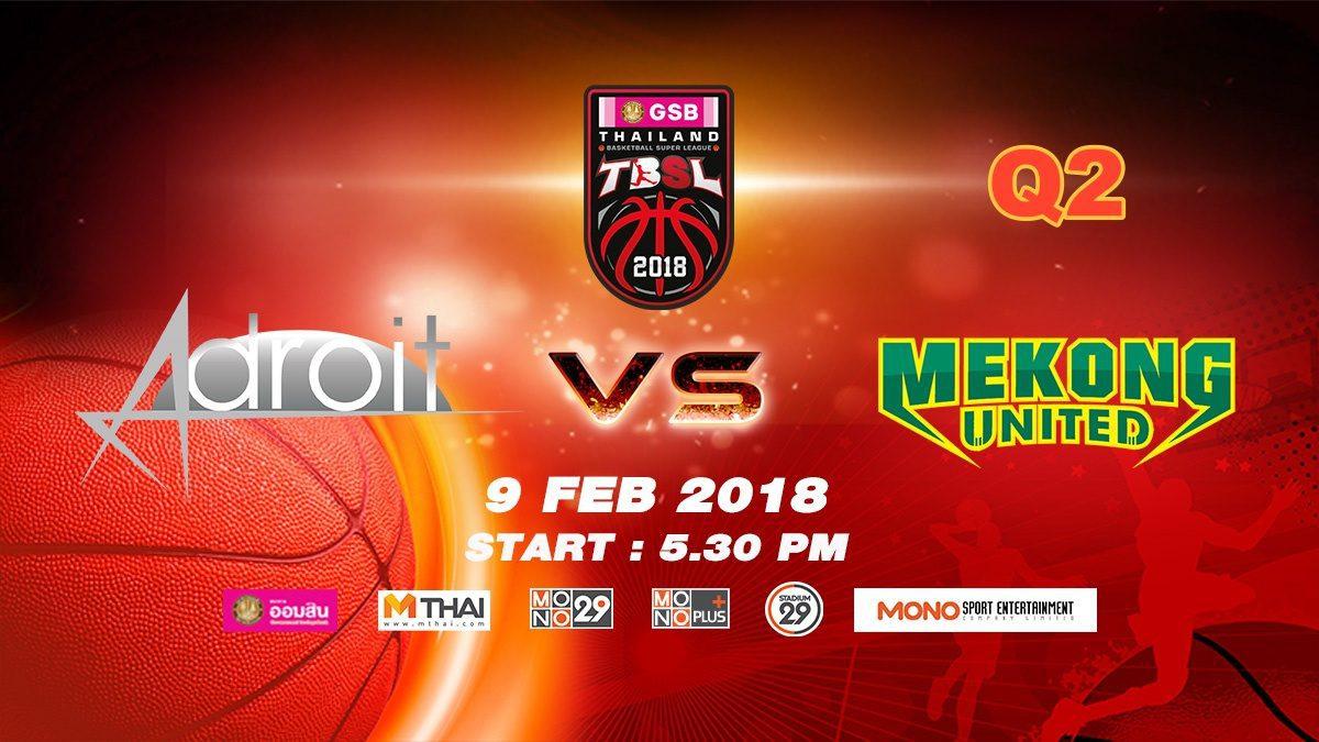 Q2 Adroit (SIN)  VS Mekong Utd.  : GSB TBSL 2018 ( 9 Feb 2018)